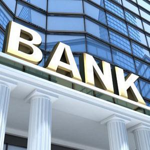Банки Калевалы