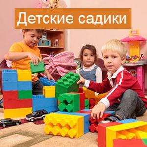 Детские сады Калевалы