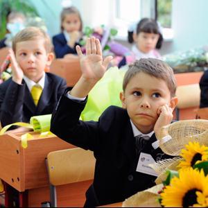 Школы Калевалы