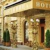 Гостиницы в Калевале