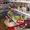 Магазины хозтоваров в Калевале