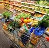 Магазины продуктов в Калевале