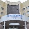 Поликлиники в Калевале